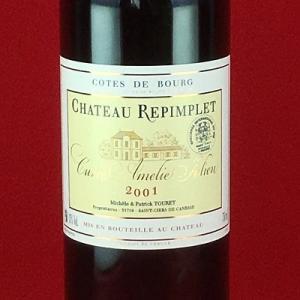 赤ワイン シャトー・ルパンプレ キュヴェ・アメリー・ジュリアン 2001 コート・ド・ブール 赤ワイン 750ml|plat-sake