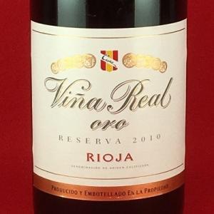 赤ワイン ビーニャ・レアル レセルバ 2010  スペインワイン 750ml|plat-sake