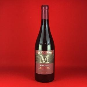赤ワイン クネ ビエンソ メンシア ホーベン 750ml スペイン リオハ|plat-sake