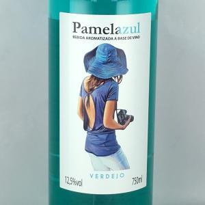 青いワイン ブルーワイン パメラ アズール 750ml スペイン 青いワイン|plat-sake|02