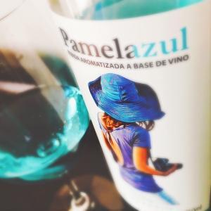 青いワイン ブルーワイン パメラ アズール 750ml スペイン 青いワイン|plat-sake|04