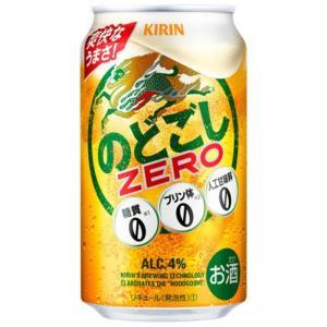 キリン 第3ビール のどごし ZERO 350ml 缶 24本入 新ジャンル 缶ビール ケース (1ケースまで1個口)|plat-sake