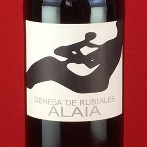 赤ワイン アライア ALAIA 750ml スペインワイン|plat-sake