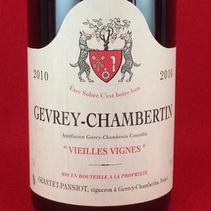 ホワイトデー 赤ワイン ジャンテ・パンショ ジュヴレ・シャンヴェルタン ヴィエイユ・ヴィーニュ 2010 ブルゴーニュ 750ml plat-sake