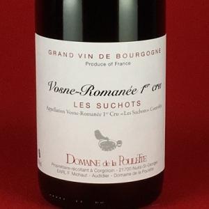 赤ワイン ヴォーヌ ロマネ 1erクリュ レ スーショ 2005 ドメーヌ・ド・ラ・プレット 750ml|plat-sake