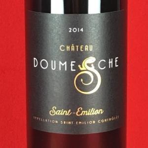 赤ワイン シャトー ドゥムシュ 2014 サンテミリオン 750ml オーガニックワイン plat-sake