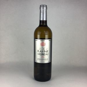 白ワイン セック・ド・レイヌ・ヴィニョー ブラン 750ml フランス ボルドー|plat-sake