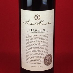 赤ワイン バローロ アンティコ モナステロ バローロ 2013 DOCG 750ml|plat-sake