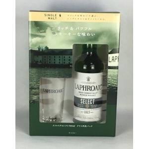 ホワイトデー 送料無料 ウイスキー ラフロイグ セレクト 700ml オリジナルグラス付き|plat-sake