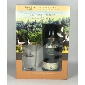 ホワイトデー 送料無料 グレンフィディック12年 700ml オリジナルグラス付き|plat-sake