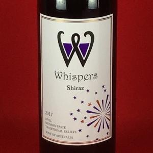 赤ワイン ウィスパーズ シラーズ 750ml オーストラリア|plat-sake