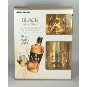 父の日 送料無料 ブラックニッカ リッチブレンド 香りに出逢う グラス ウイスキー plat-sake