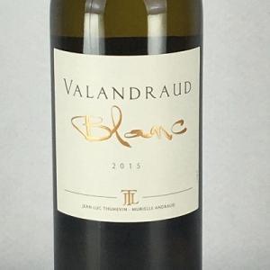 白ワイン ボルドー ヴァランドロー ブラン 2015 AOCボルドー 750ml|plat-sake