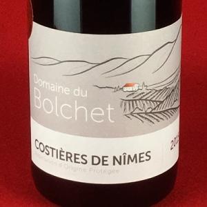 赤ワイン ローヌ コスティエール・ド・ニーム 2015 ドメーヌ・デュ・ボルシェ 750ml|plat-sake