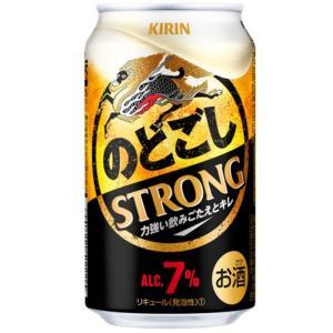 キリン 第3ビール のどごし STRONG 350ml 缶 24本入 のどごし ストロング  (1ケ...