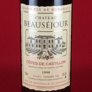 赤ワイン ボルドー シャトー ボーセジュール 1998 カスティヨン・コート・ド・ボルドー 750ml フランス|plat-sake