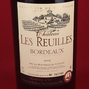 赤ワイン マグナムボトル シャトー・レ・ルイユ 2005 ボルドー 1500ml plat-sake