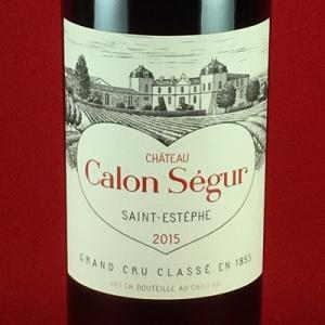 赤ワイン シャトー カロン セギュール 2015 サンテステフ ボルドー メドック3級|plat-sake