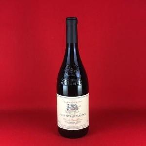 赤ワイン ローヌ コスティエール ド ニーム キュヴェ エクセレンス 2014 コート デュ ローヌ 750ml|plat-sake