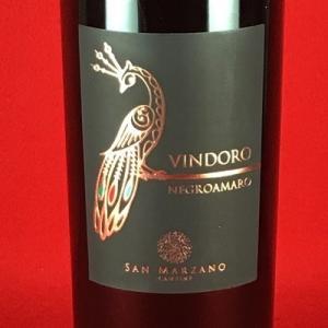 赤ワイン ヴィンドーロ 2013 サレントIGP サン・マルツァーノ イタリアワイン 750ml|plat-sake