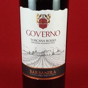 赤ワイン イタリア トスカーナ ロッソ ゴヴェルノ バルバネラ 2016 イタリアワイン トスカーナ 750ml|plat-sake