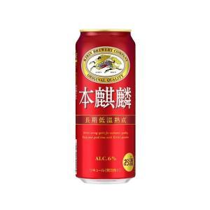 キリン ビール 本麒麟 500ml 缶 24本入 新ジャンル 缶ビール (1ケースまで1個口送料) plat-sake