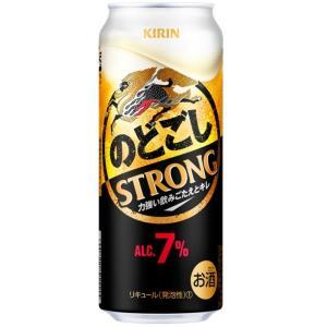 キリン 第3ビール のどごし STRONG 500ml 缶 24本入 のどごしストロング 缶ビール ケース まとめ買い|plat-sake