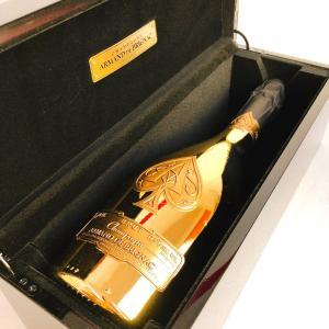 ホワイトデー シャンパン アルマンド ブリニャック ブリュット ゴールド 750ml 専用 ギフトボックス入り plat-sake
