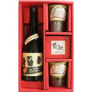 麦焼酎 こふくろう(麦)グラス セット 送料無料 焼酎 ギフト ランキング|plat-sake