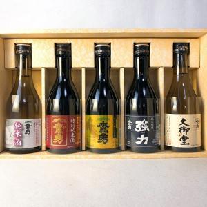鷹勇 味わいセット 日本酒 送料無料 300ml 5本【鳥取県/大谷酒造】 ギフト|plat-sake