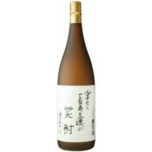 ホワイトデー 芋焼酎 ギフト 幸せと長寿を運ぶ笑酎 寿百歳 山田たかお ラベル 25度 1800ml 送料無料 誕生日 plat-sake