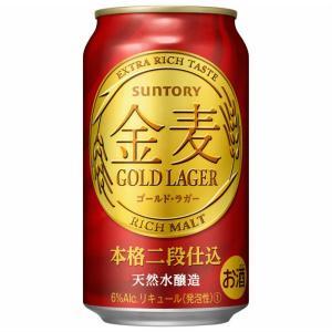 サントリー 金麦 ゴールド・ラガー  メーカー:サントリー アルコール:6度 容量:350ml×24...