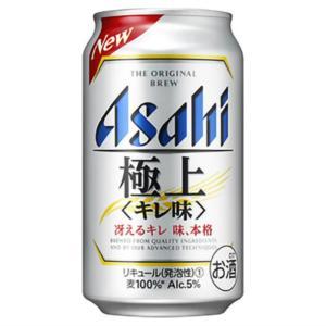 アサヒ 極上 <キレ味> 350ml 缶 24本入  メーカー:アサヒビール株式会社 酒類:リキュー...