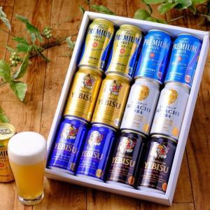 ビールセット 送料無料 国産プレミアムビール 詰め合わせセット ギフト 飲み比べ