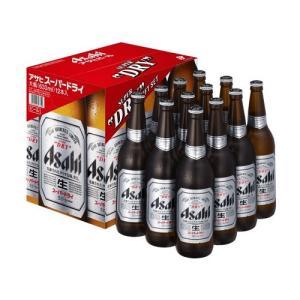 ビール スーパードライ  EX-12 大瓶 633ml 12本入り アサヒ ビールギフト|plat-sake