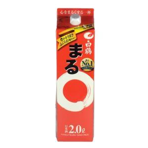 日本酒 普通酒 白鶴 まる 2Lパック 白鶴酒造 2000ml|plat-sake