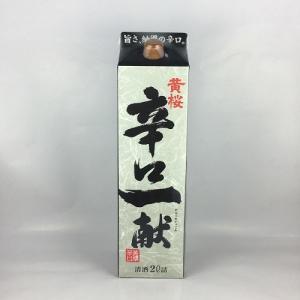 日本酒 普通酒 辛口一献 2Lパック 黄桜 2000ml|plat-sake