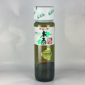 梅酒 チョーヤ梅酒 紀州 720ml 梅の実入り チョーヤ梅酒|plat-sake