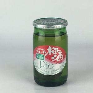 梅酒 チョーヤ梅酒 ピオ 50ml 梅の実入り チョーヤ梅酒|plat-sake
