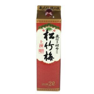 日本酒 上撰酒 松竹梅 上撰サケパック 2Lパック 宝酒造 2000ml|plat-sake