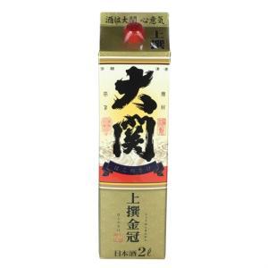 日本酒 上撰酒 大関 金冠 はこのさけ 2Lパック 大関 2000ml|plat-sake