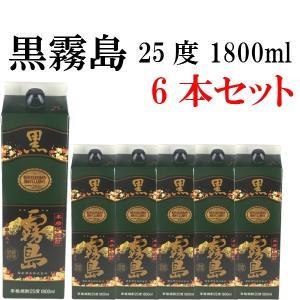 芋焼酎 いも焼酎 黒霧島 25度 1800ml 紙パック 6本 ケース販売 (1ケースまで1個口送料)|plat-sake