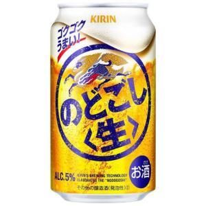 キリン 第3ビール のどごし 350ml 缶 24本入 新ジャンル 缶ビール ケース まとめ買い|plat-sake