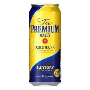 サントリー ビール ザ プレミアム モルツ 500ml 缶 24本入 缶ビール (1ケースまで1個口...