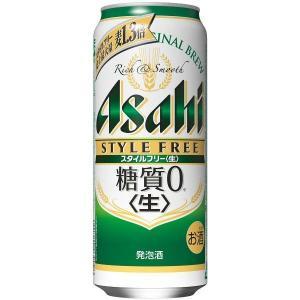 アサヒ 発泡酒 スタイルフリー 500ml 缶 24本入 缶ビール ケース まとめ買い (1ケースまで1個口) plat-sake