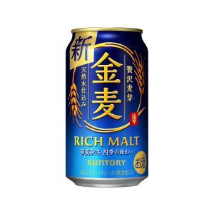 お中元 サントリー 第3ビール 金麦 350ml 缶 24本入 新ジャンル 缶ビール 2ケースまで同梱可|plat-sake