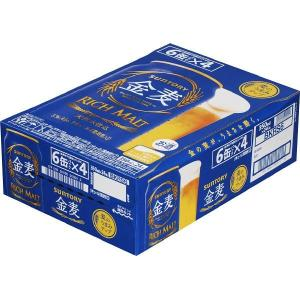 お中元 サントリー 第3ビール 金麦 350ml 缶 24本入 新ジャンル 缶ビール 2ケースまで同梱可|plat-sake|02