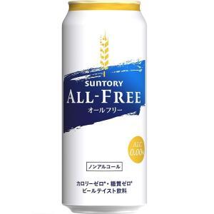 ノンアルコール ビール サントリー オールフリー 炭酸飲料 500ml 24本入 (1ケースまで1個口送料) plat-sake