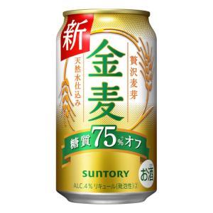サントリー 金麦 糖質75%オフ  メーカー:サントリー アルコール:4度 容量:350ml 酒類:...