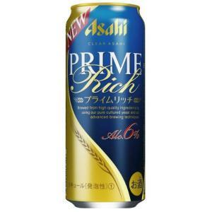 アサヒ 第3ビール クリアアサヒ プライムリッチ 500ml 缶 24本入 新ジャンル ケース まとめ買い|plat-sake